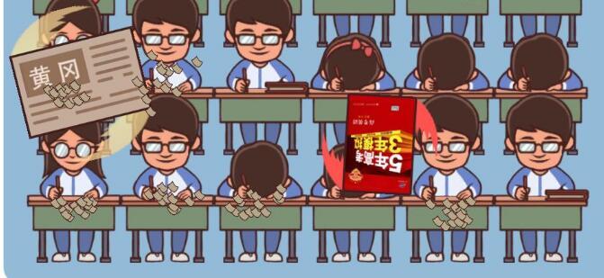 中国式班主任34关健身房攻略
