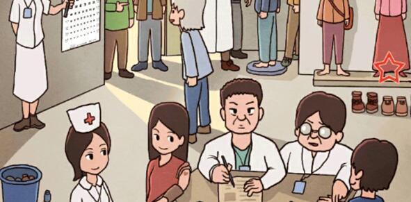 中国式班主任第42关医院攻略流程一览