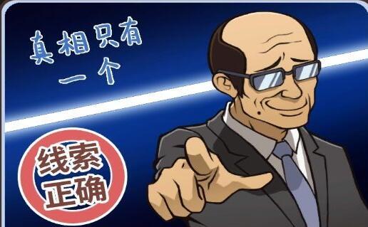 中国式班主任第14关演唱会攻略