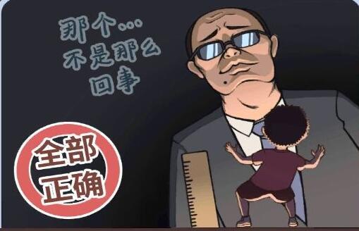 中国式班主任第15关放学通关流程一览