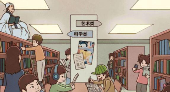 中国式班主任第36关图书馆攻略 第36关图书馆线索汇总