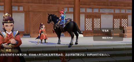 梦幻西游三维版最强防御宝宝推荐 防御宝宝选择攻略