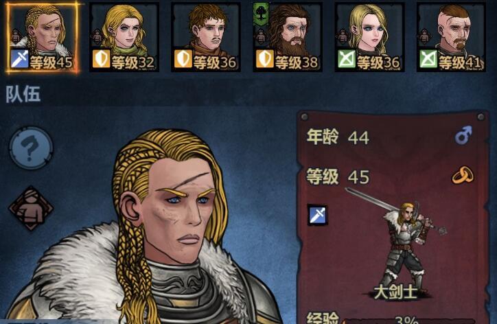 诸神皇冠百年骑士团自带伤病解决办法 自带伤病治疗攻略