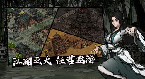 烟雨江湖陶渊溢传授武艺位置 武功传授选哪个