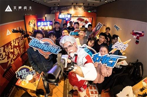 《王牌战士》新春公测今日开启!组队PVE、KFC联动来袭