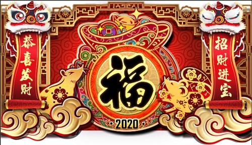《COK》年末放大招,全新玩法贺新年!