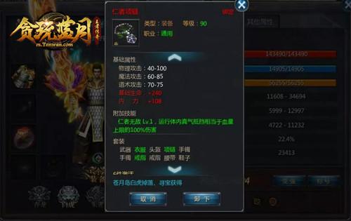"""众志成城《贪玩蓝月》玩家集体迎接这""""疫""""战"""