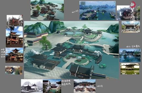 《新笑傲江湖》新版本2.20正式上线