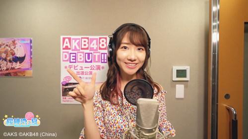 《樱桃湾之夏》2月28日全平台上线 AKB48一镜到底MV发布