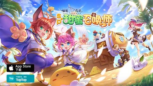 仙境传说RO手游三月全新装扮上线,一同鉴赏猎奇藏馆的珍品!