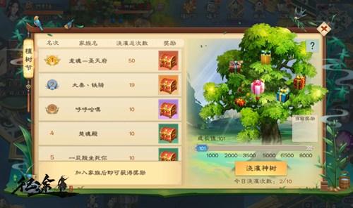 除害虫护神树《绿色征途》手游植树节主题玩法曝光