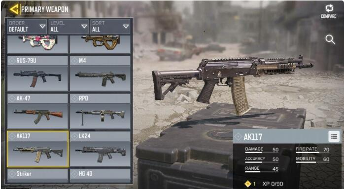 使命召唤最强步枪排名汇总 新手步枪使用推荐