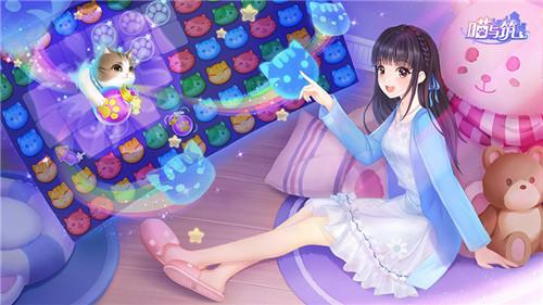 多益网络手游新作《喵与筑》3月18日全平台公测