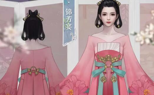 一梦江湖锦芳宴时装需要多少钱