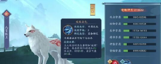 新笑傲江湖凶煞奇遇任务怎么完成
