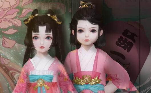一梦江湖锦芳宴时装图片模型预览