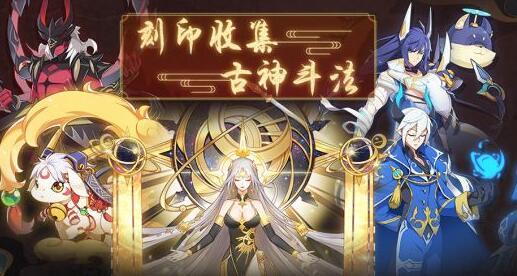 奥拉星古神斗法最强阵容搭配推荐