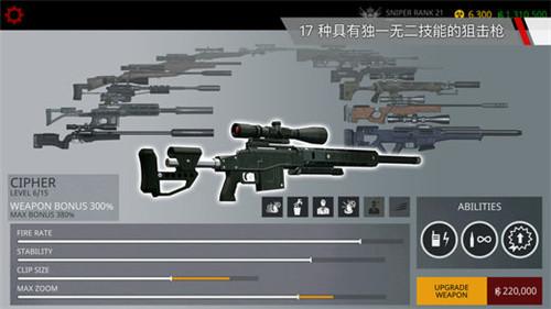 代号47狙击