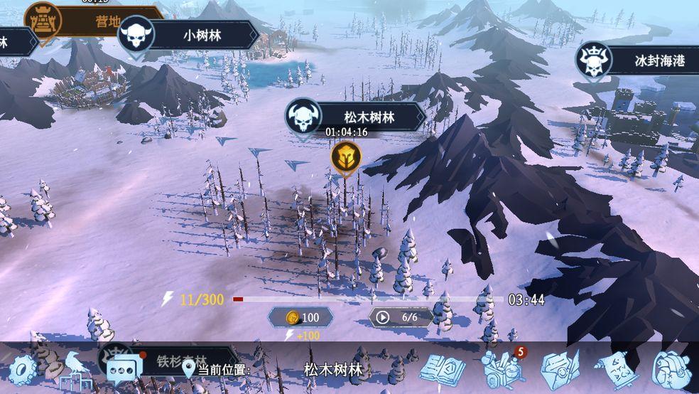 凛冬新手平民玩家生存攻略