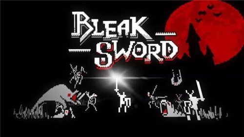 暗剑Bleak Sword