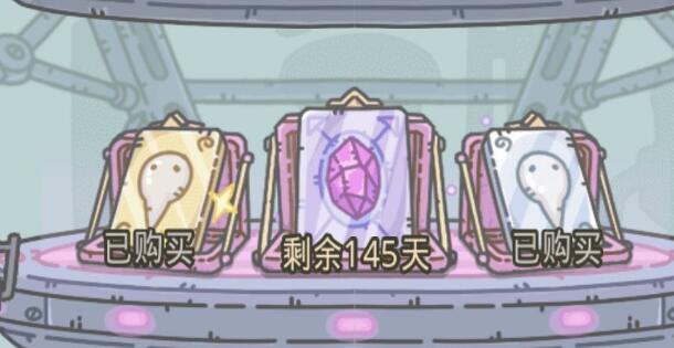 最强蜗牛全贵重物品收集攻略汇总