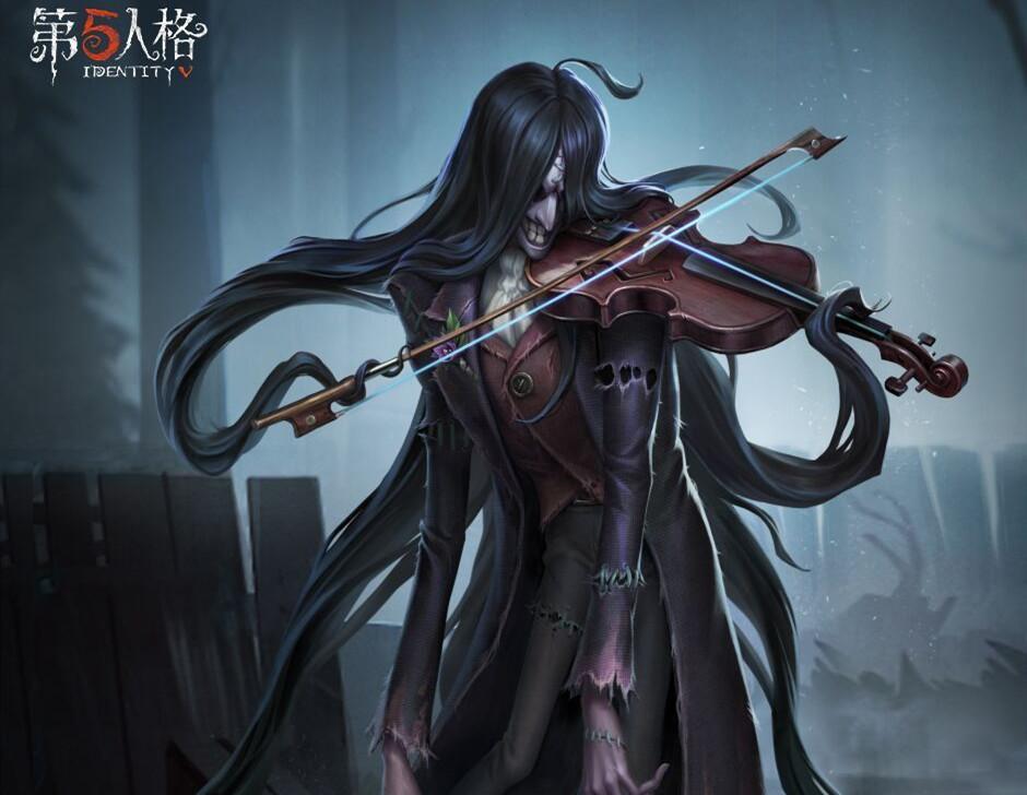 第五人格小提琴新监管者是谁