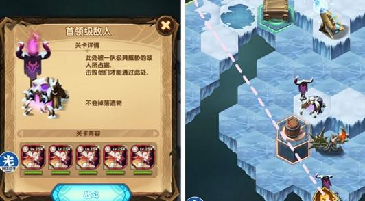 剑与远征霜息冰原5凤凰怎么打