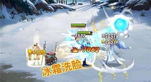 剑与远征霜息冰原挑战阵容推荐