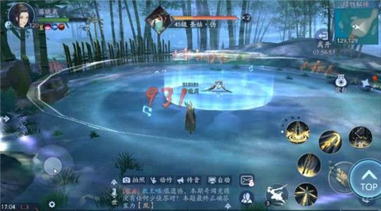 新笑傲江湖辟邪剑法绝学强吗