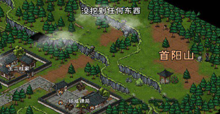 煙雨江湖偷劍竊賊任務流程詳解