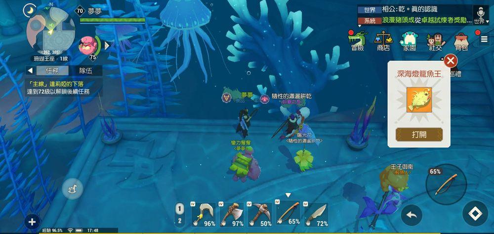 海岛纪元鱼王在哪钓