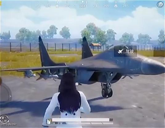 和平精英战斗机在哪找