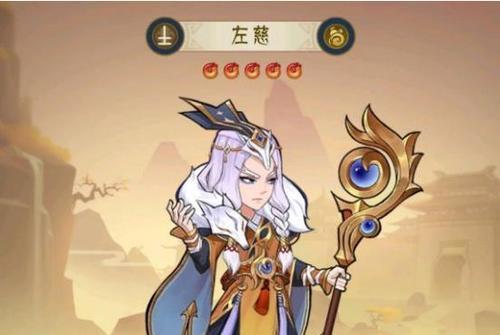 千秋辞控制流阵容搭配玩法详解