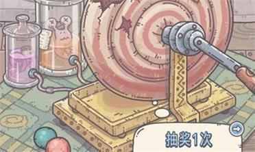 最强蜗牛乌龟刷新规律及打法攻略