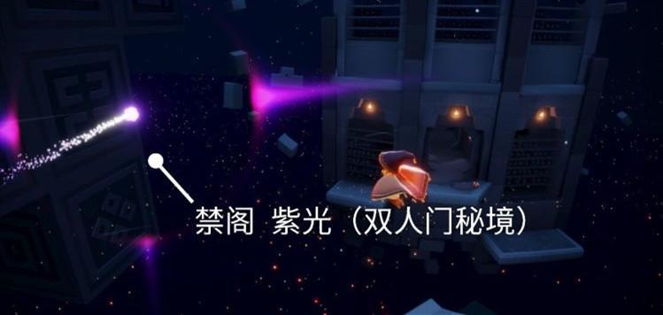 光遇魔法季收集光芒位置一览