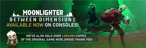 ARPG《夜勤人》全球销量突破百万 主机版DLC上线