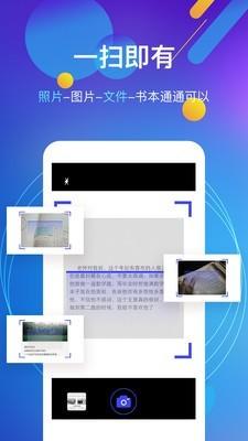 微信图片转文字