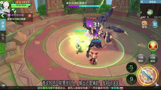 云上城之歌平民零氪玩家养成攻略