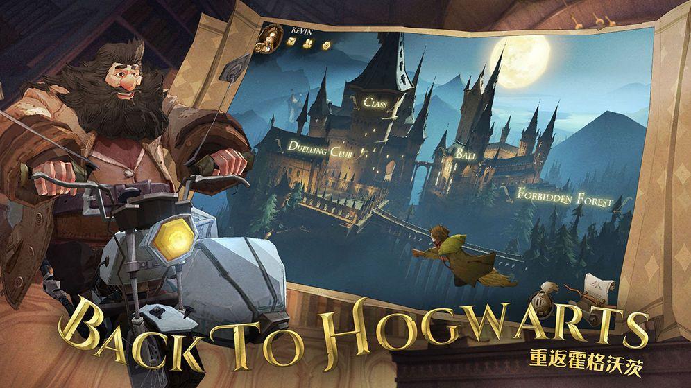 哈利波特魔法觉醒猫头鹰获取途径一览
