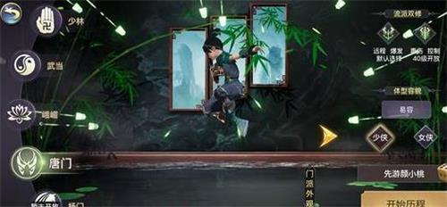 剑侠情缘2剑歌行影刹和千机哪个厉害