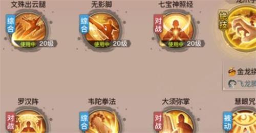 剑侠情缘2剑歌行焚天和武魂哪个好