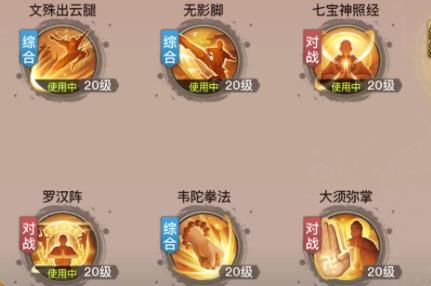 剑侠情缘2剑歌行武魂加点推荐
