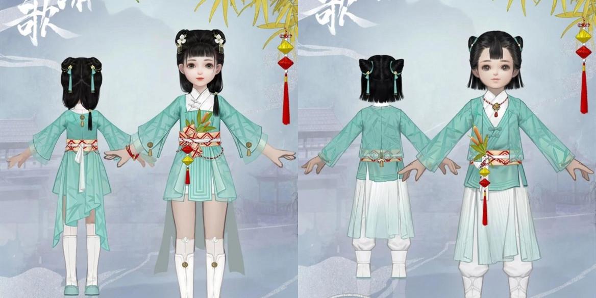 一梦江湖2020端午节时装模型预览