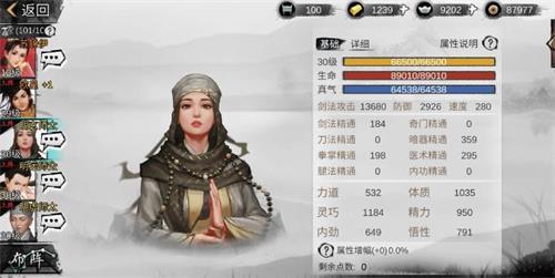 我的侠客江湖高手位置一览表