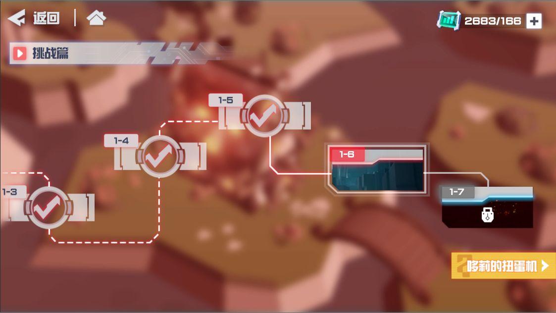 凹凸世界镜像回忆活动玩法奖励介绍