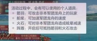 三国志幻想大陆龙舟赛获胜技巧
