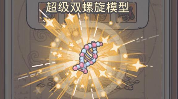 最强蜗牛宗师手札白嫖技巧一览