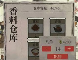 江南百景图花椒香油八角怎么获取