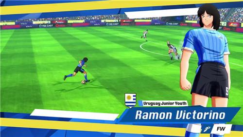 足球小将:新秀崛起乌拉圭青年队预告片公布