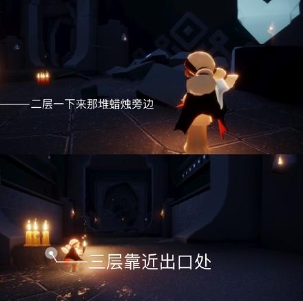 光遇7.31魔法蜡烛位置图文详解